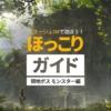事前ダウンロードは3月23日(火)14時から『リネージュ2M』